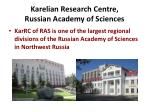 karelian research centre russian academy of sciences