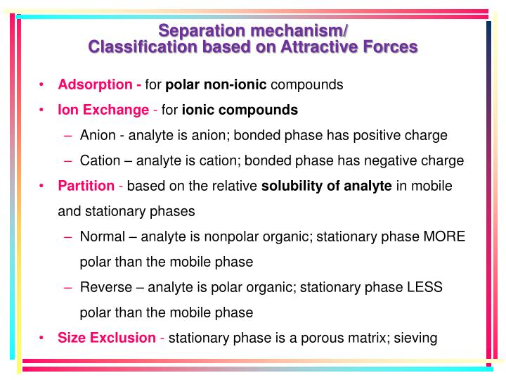 Separation mechanism/