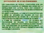 occultation de zc1821 mmersion