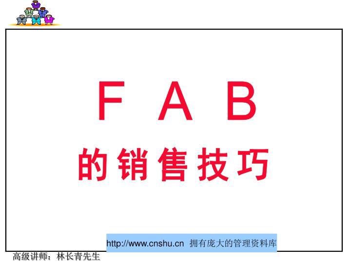 F A B