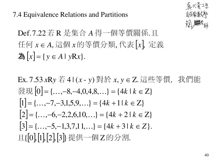 7.4 Equivalence Relations and Partitions