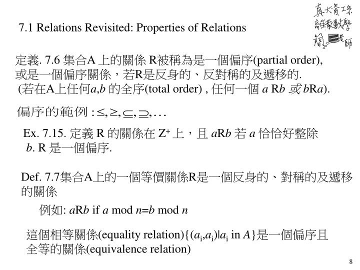 7.1 Relations Revisited: Properties of Relations