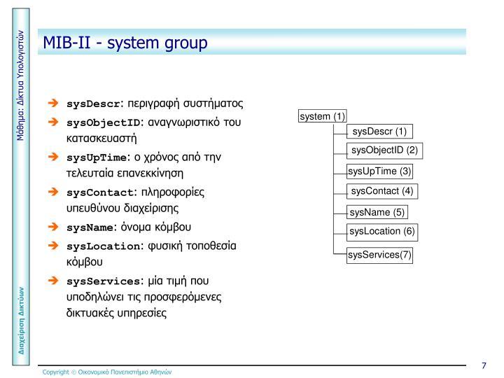 MIB-ΙΙ - system group