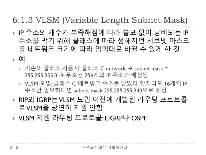 6.1.3 VLSM (Variable Length Subnet Mask)