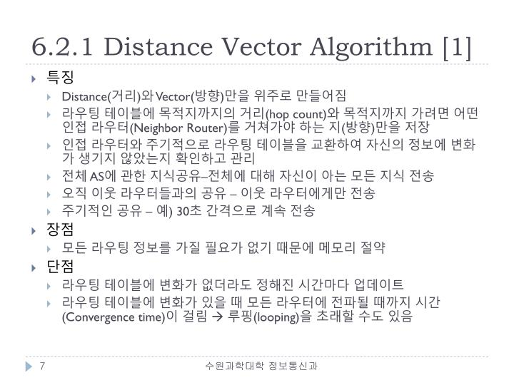 6.2.1 Distance Vector Algorithm [1]