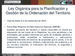ley org nica para la planificaci n y gesti n de la ordenaci n del territorio
