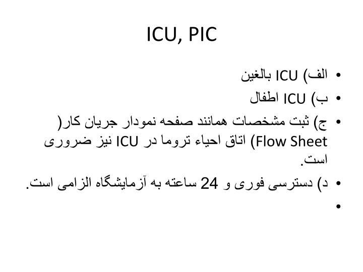 ICU, PIC