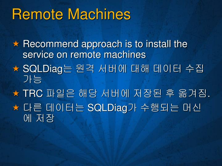 Remote Machines