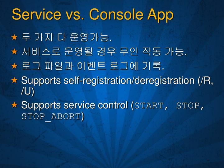 Service vs. Console App