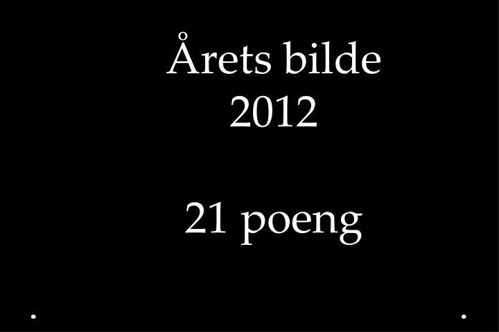 Årets bilde 2012