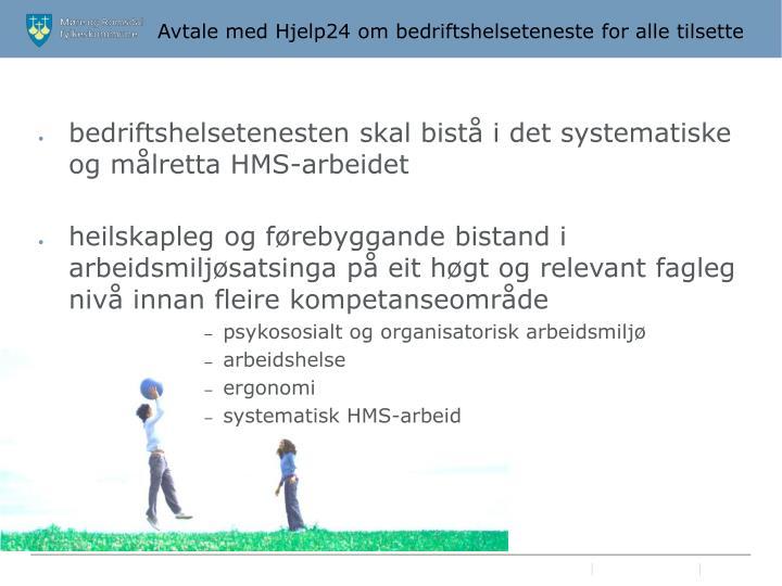 Avtale med Hjelp24 om bedriftshelseteneste for alle tilsette