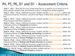 p4 p5 p6 d1 and d1 assessment criteria