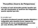 thucydites guerra do peloponeso