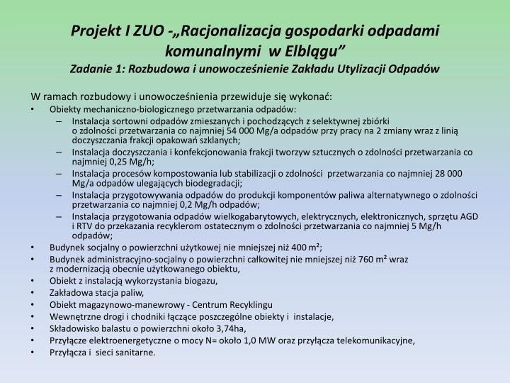 """Projekt I ZUO -""""Racjonalizacja gospodarki odpadami komunalnymi  w Elblągu"""""""