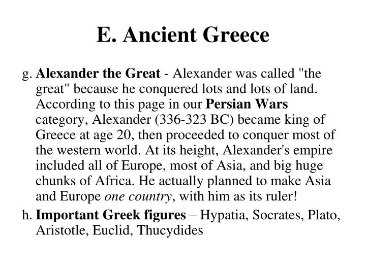 E. Ancient Greece