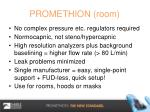 promethion room