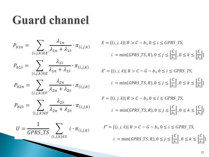 Guard channel