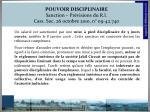 pouvoir disciplinaire sanction pr visions du r i cass soc 26 octobre 2010 n 09 42 740