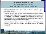 pouvoir disciplinaire sanction pr visions du r i cass soc 26 octobre 2010 n 09 42 7401