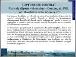 rupture du contrat plans de d parts volontaires contenu du pse soc 26 octobre 2010 n 09 15 187