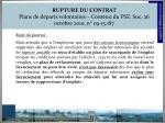 rupture du contrat plans de d parts volontaires contenu du pse soc 26 octobre 2010 n 09 15 1873