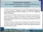 rupture du contrat plans de d parts volontaires contenu du pse soc 26 octobre 2010 n 09 15 1876