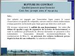 rupture du contrat qualit pouvoir pour licencier cass soc 30 sept 2010 n 09 40 114