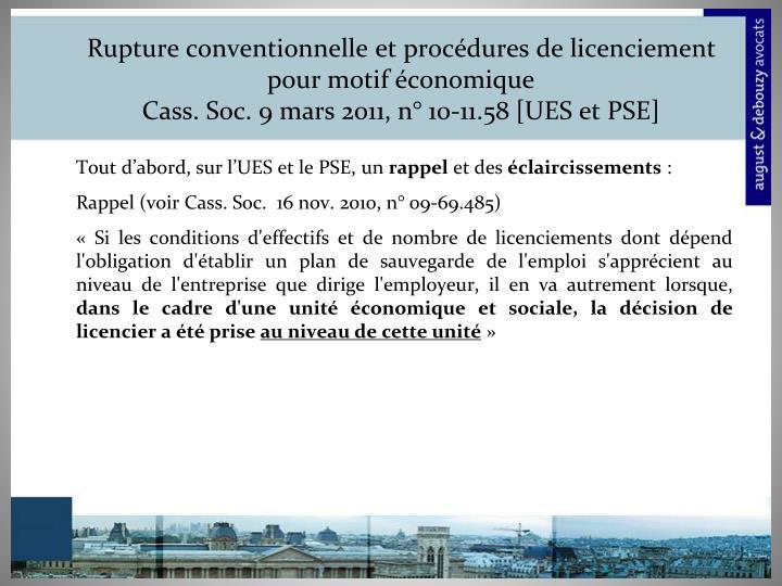 Rupture conventionnelle et procédures de licenciement pour motif économique