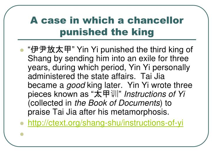 A case in which a chancellor punished the king