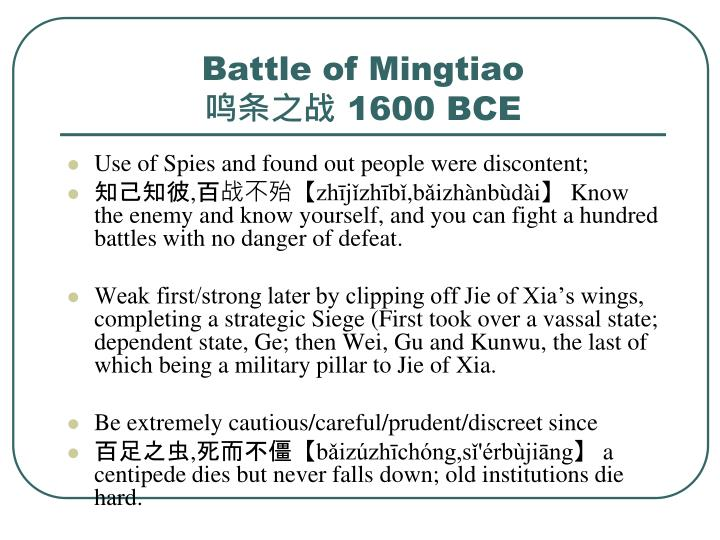 Battle of Mingtiao