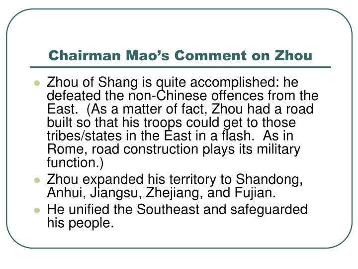 Chairman Mao's Comment on Zhou