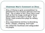 chairman mao s comment on zhou
