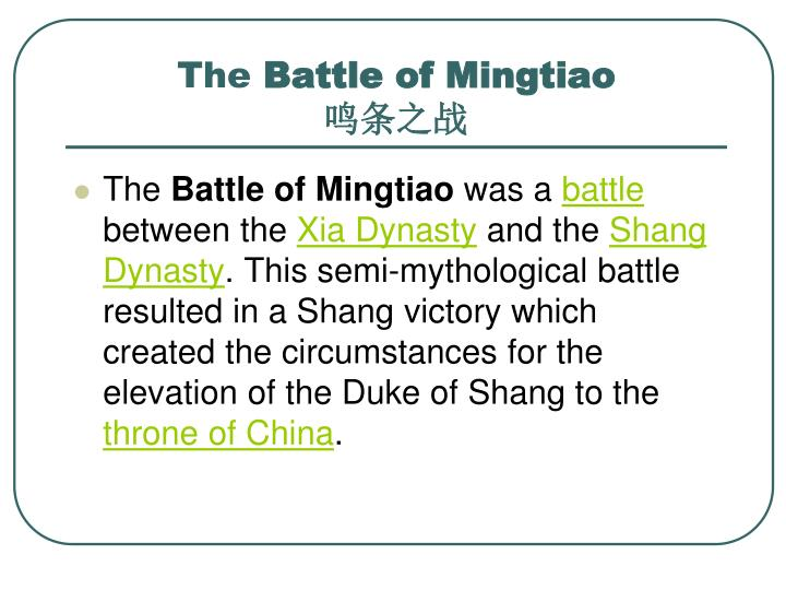 The battle of mingtiao