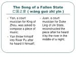 the song of a fallen state w ng gu zh y n