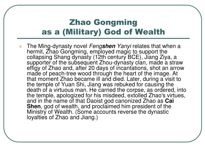 Zhao Gongming