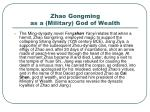 zhao gongming as a military god of wealth