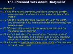 the covenant with adam judgment2
