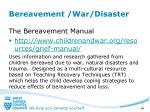 bereavement war disaster
