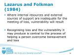lazarus and folkman 1984