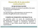 desarrollo de la ejecuci n contractual 1