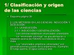 1 clasificaci n y origen de las ciencias