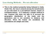 loss sharing methods pro rata allocation