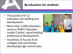 by e ducators for students