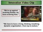 innovation video clip