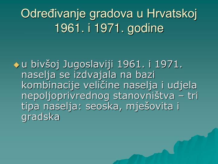 Određivanje gradova u Hrvatskoj 1961. i 1971. godine