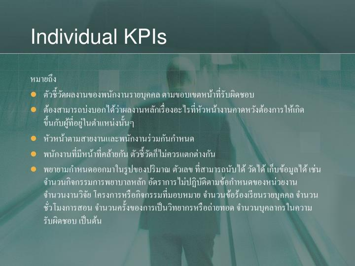Individual KPIs