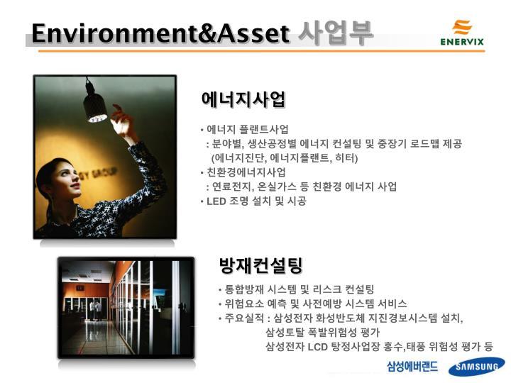 Environment&Asset