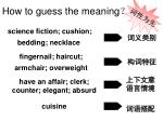 how to guess the meaning