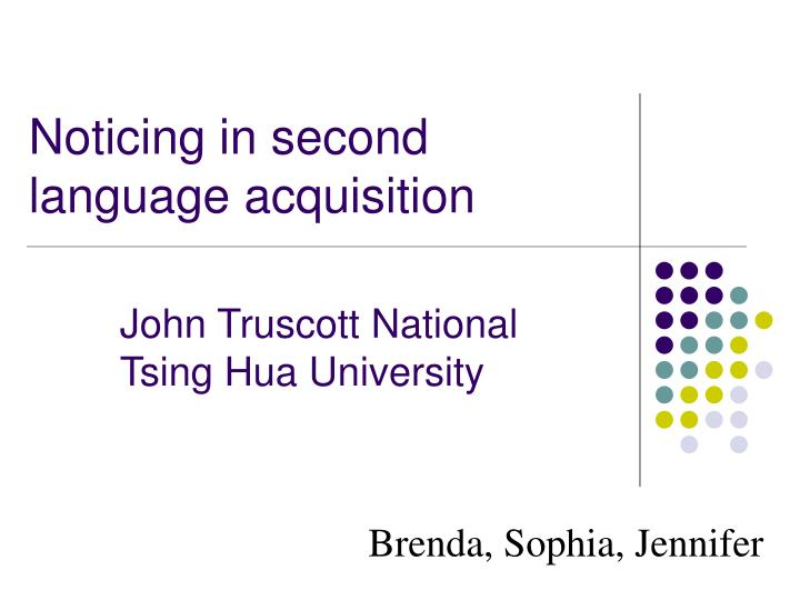 thesis in second language acquisition Interference in second language acquisition: a review of the fundamental difference hypothesis transferring the 'pro-drop' parameter from spanish to english.