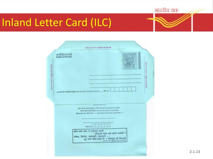 Inland Letter Card (ILC)